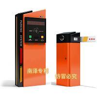 智能停车场管理系统找DDAY南泽知名品牌公司0755-26998
