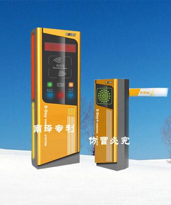 供应停车场系统方案 智能停车场系统 深圳停车场系统0755-26