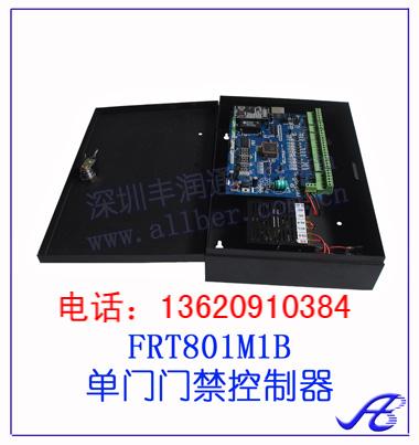 供应IC/ID感应卡门禁系统/门禁控制器