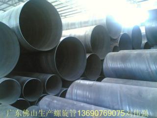 供应深圳东莞螺旋管螺旋钢管