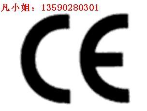 USB3.0硬盘盒CE认证检测