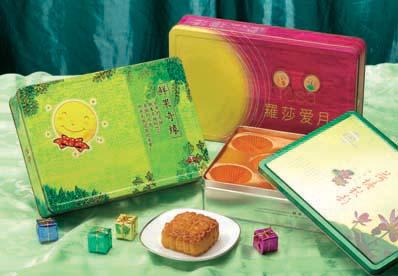 月饼盒马口铁金属盒奶粉罐茶叶盒两节罐易拉罐酒罐纸盒木盒食礼品盒
