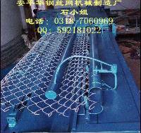 供应矿用锚网机,勾花网机,半自动菱形网机,护栏网机,矿用筛网机