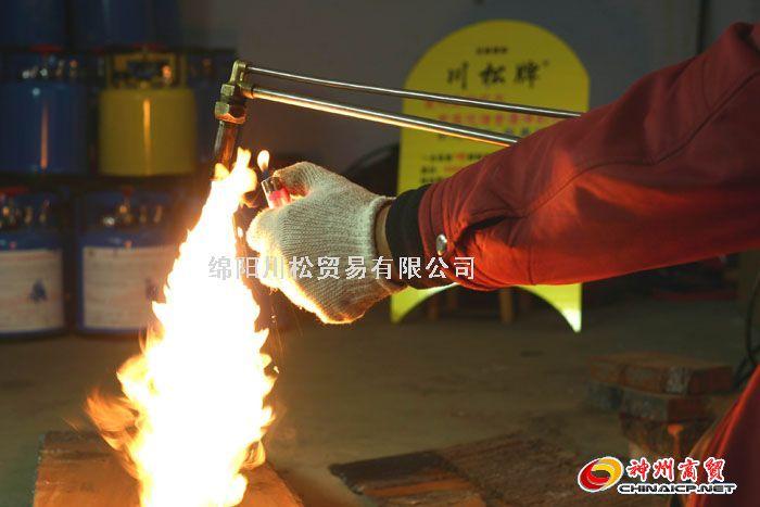 大冶多功能汽油焊割机、大冶多功能汽油切割机、大冶多功能汽油切割器