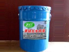 菱镁瓦无机玻璃钢保温瓦专用防水剂