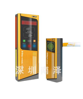 互通智能停车场管理系统 DD-588