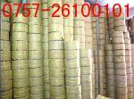 广州打包带最大供应商,顺德固力打包带