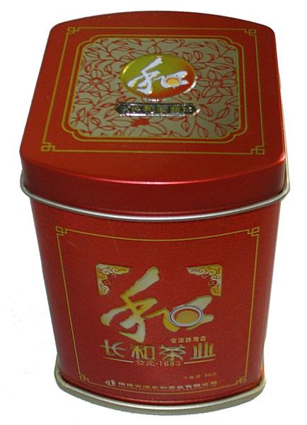 少和茶业茶叶罐,茶叶盒,马口铁盒,铁听。月饼盒