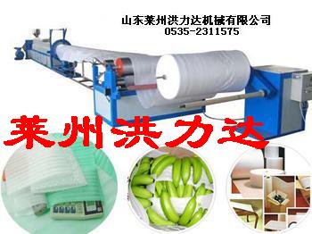 EPE珍珠棉发泡布设备,发泡设备