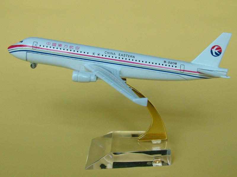 a320东方航空