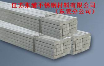 供应各种不锈钢方钢