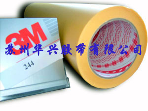 3M 244遮蔽胶带太仓常州常熟大连廊坊/昆山德斯科胶带厂