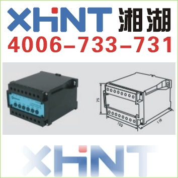 XY184H-1X1 功率因数表_0731-23354988