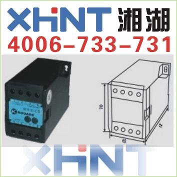 XY184Q-1X1 无功功率表_0731-23354988