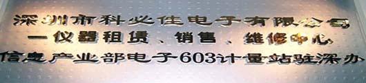 出售蓝牙测试仪MT8852A/MT8852B