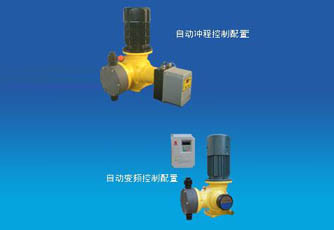 GM系列隔膜式计量泵