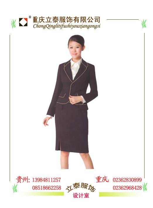贵州服装公司专业生产各种职业装工作服