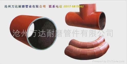 耐磨弯头,陶瓷内衬复合钢管,陶瓷弯头,耐磨管道
