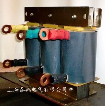 变频器专用进线电抗器|出线电抗器|交流电抗器
