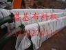 布料机 混凝土输送泵布料机 布料机配件