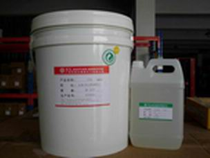 NBL160双组份有机硅灌封胶