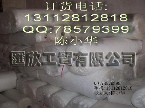 供应纤维布,模具泥,雕塑泥,脱脂砂布,片碱,凡士林,软陶泥