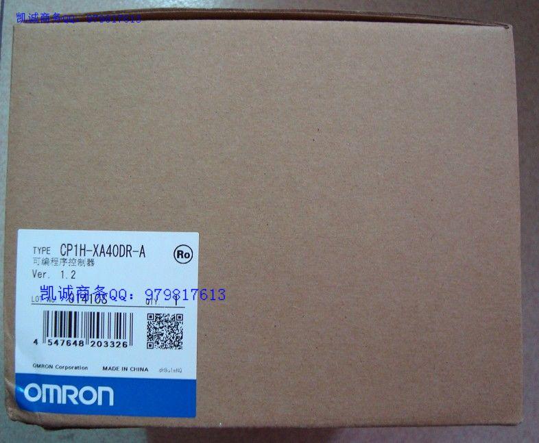 库存OMRON CP1H-XA40DR-A CPM1A-16ER