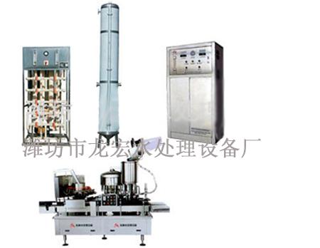 供应山东矿泉水设备,潍坊市水处理设备厂