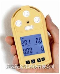 四合一气体检测仪 便携气体检测仪EM4 连云港气体检测仪