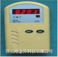 二氧化碳气体检测仪|便携式气体检测仪 EM-21/CO2 二氧化碳报警器