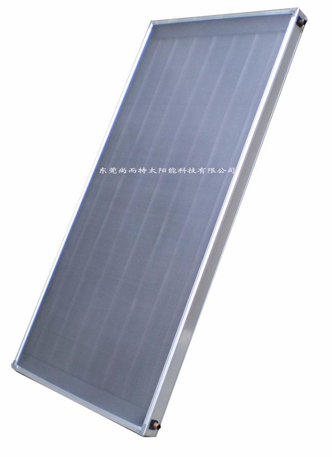 铜铝平板太阳能集热器