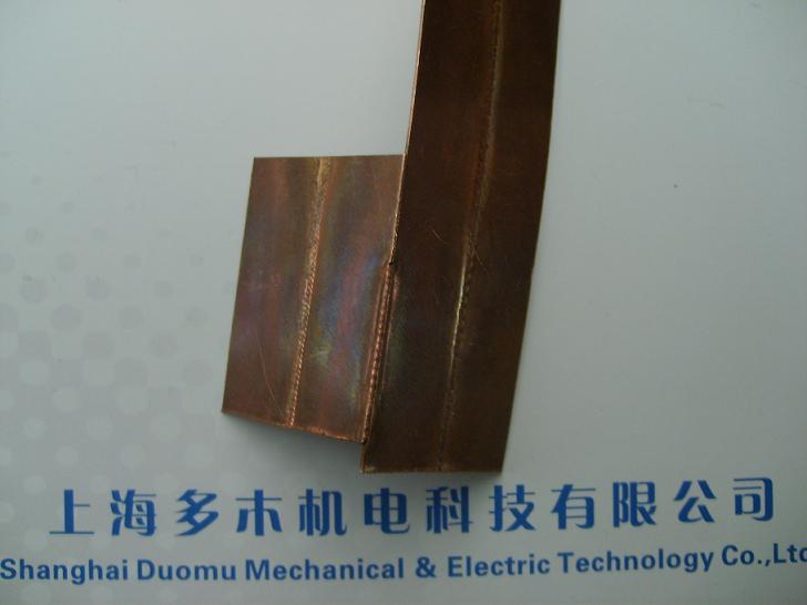 铜、铝精密焊机