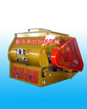 供应混合机(双轴桨叶)