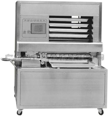 月饼主动排盘机