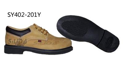 低帮抗静电防砸工作鞋