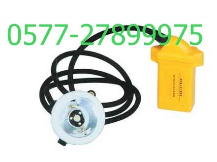 BXD6505A微型防爆工作帽灯 BXD6505A