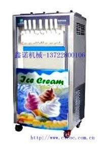 冰淇淋机|冰淇淋机价格|河北冰淇淋机