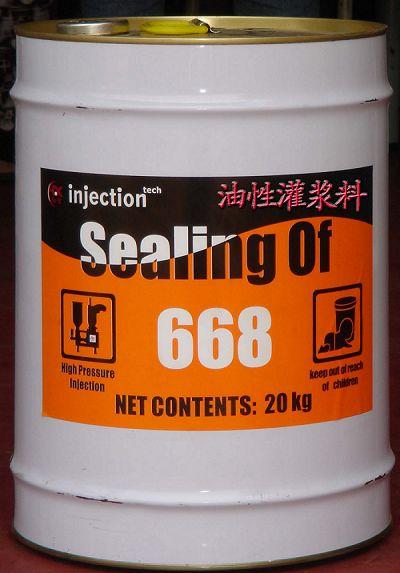 油性浆液/价格:660元/桶