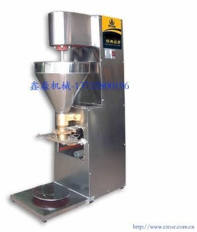 肉丸成型机|肉丸打浆机|河北绞肉机|自动肉丸打浆机