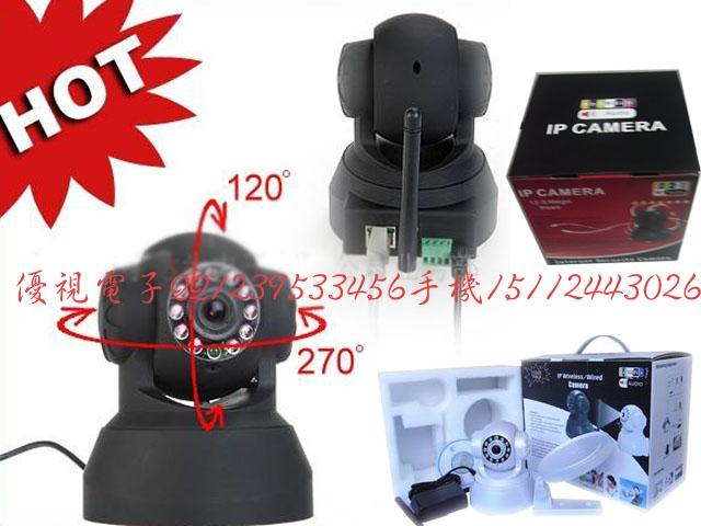 摄像头工厂,远程监控摄像头,网络IP摄像头