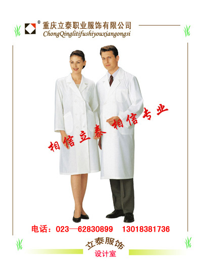 重庆制服—医生护士服—重庆工作服