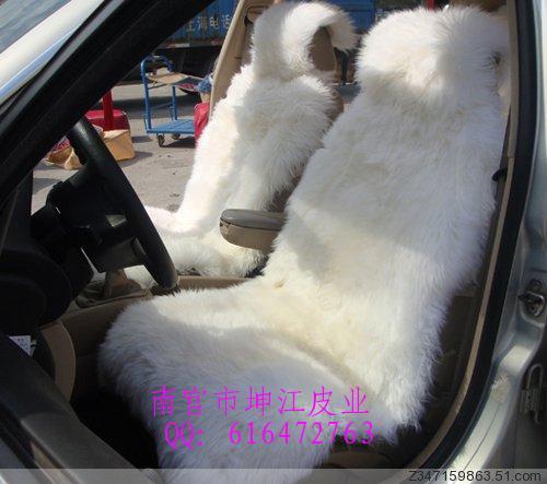 北京豪华澳毛汽车坐垫生产厂家