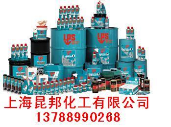 LPS02116焊接防飞溅剂Anti-Spatter