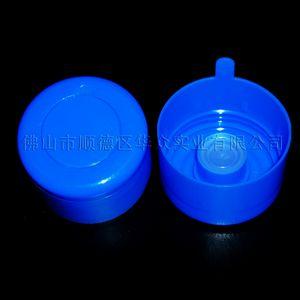 塑料盖(B型)