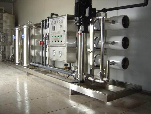 松岗锅炉软化水设备,罗湖树脂软化水净化处理