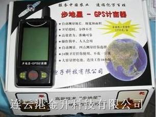 步地星计亩器 GPS面积测量仪 连云港面积测量仪 连云港测亩仪