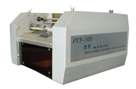 武汉应药盒钢印打码机