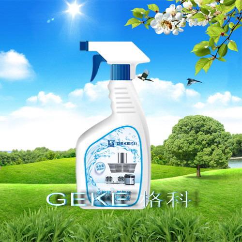 格科专业特效油烟机除垢剂--做中国最环保的油烟除垢剂产品