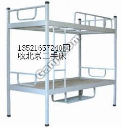 北京二手上下床回收 北京二手上下铺回收13521657240