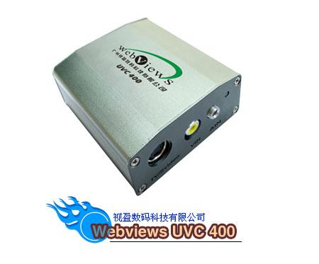 UVC400